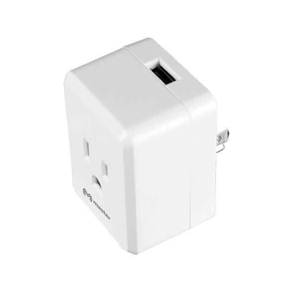CONTACTO INTELIGENTE WIFI CON PUERTO USB